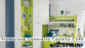 House Design Arredamenti • Promozione Cameretta a Castello con Scarpiera